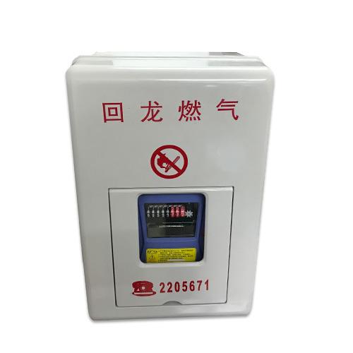二型卡表、远传表专用表箱